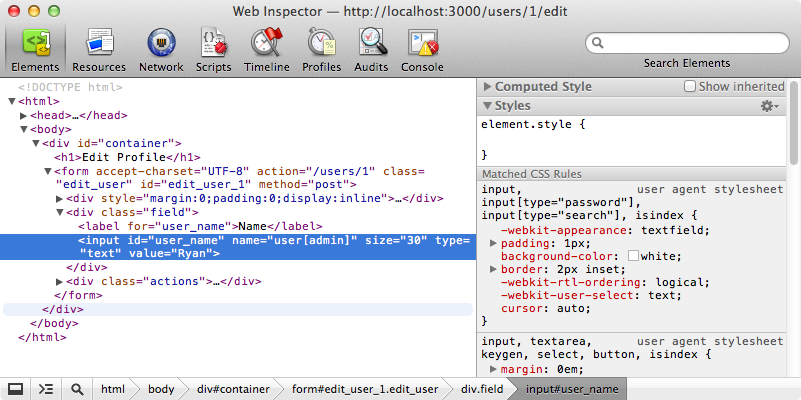 We can change the name of the text field with the browser's development tools.