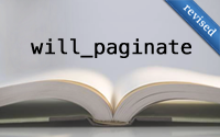 will_paginate (revised)